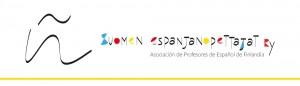 cropped-logo_sery_web (1)